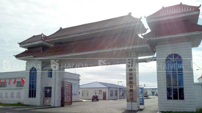 黑龙江依安县粮库办公用房