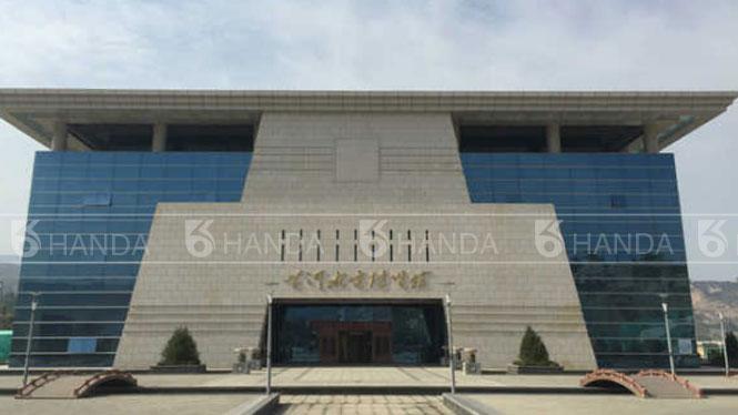 甘肃省刘家峡水电站国家重点项目黄河博物馆